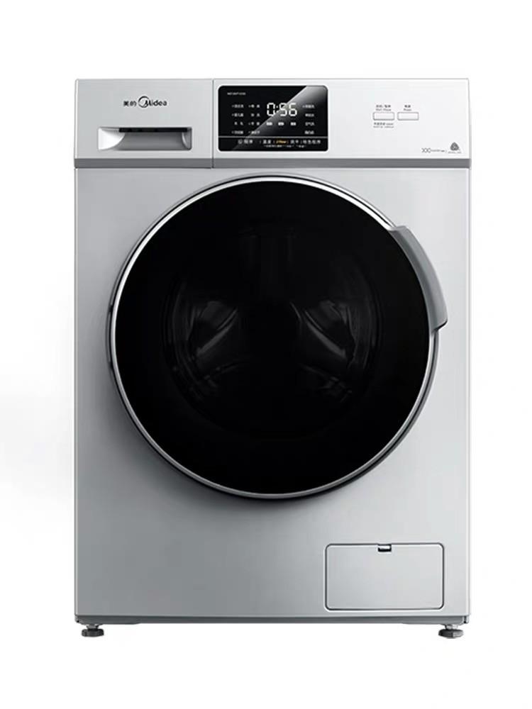 美的10公斤洗烘干一体变频滚筒空气洗全自动洗衣机