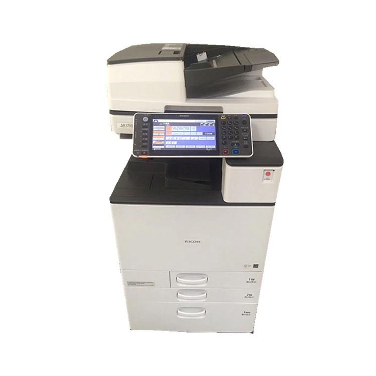 【全新】理光打印機復印機6054
