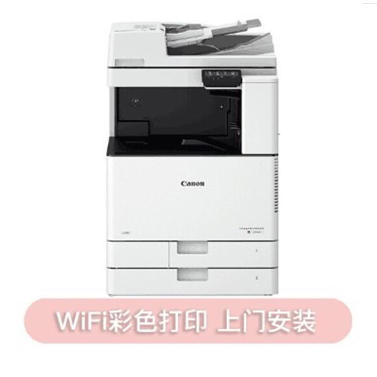 【全新】佳能复印件打印机C3120
