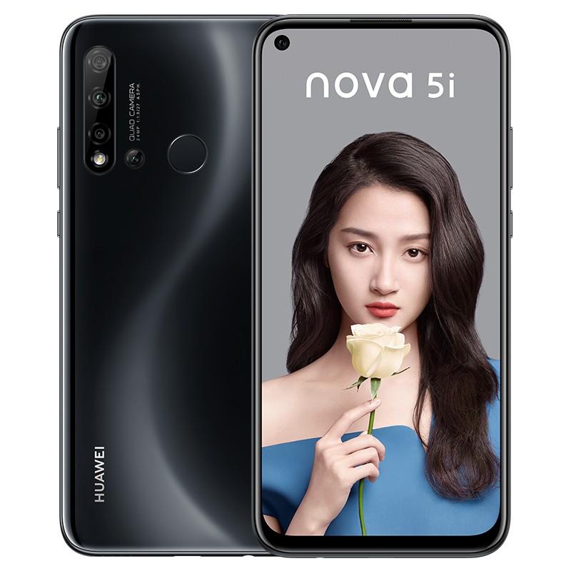 華為nova 5i 全網通4G手機【靚機特價租】