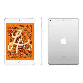 【全新】iPad mini5 WiFi版 颜色请备注