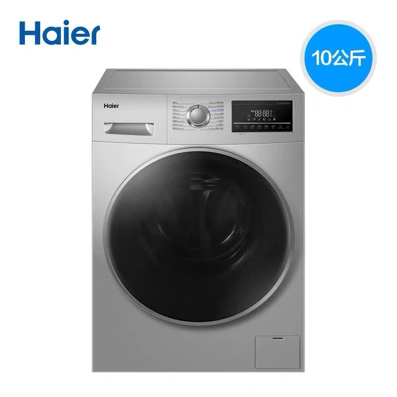 海尔10kg变频滚筒洗衣机全自动家用洗烘干一体机 EG...