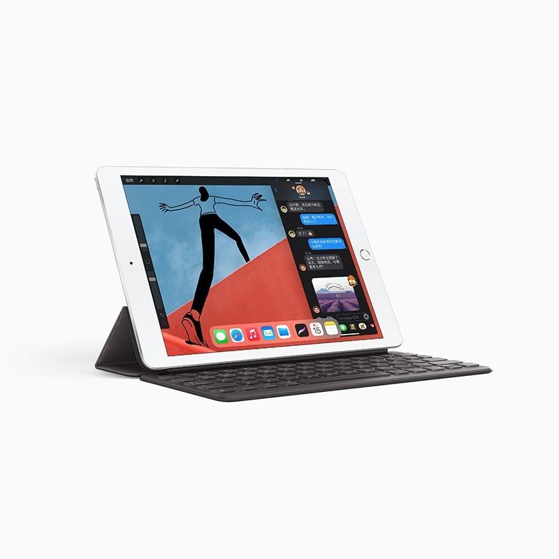 苹果ipad 20款 第8代 10.2英寸平板电脑 【全新国行】