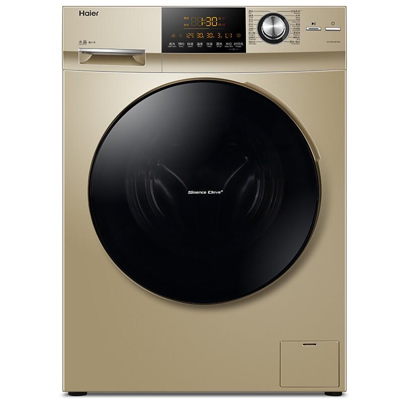 海尔 10KG滚筒洗衣机全自动90度烫烫净除菌率99%直...