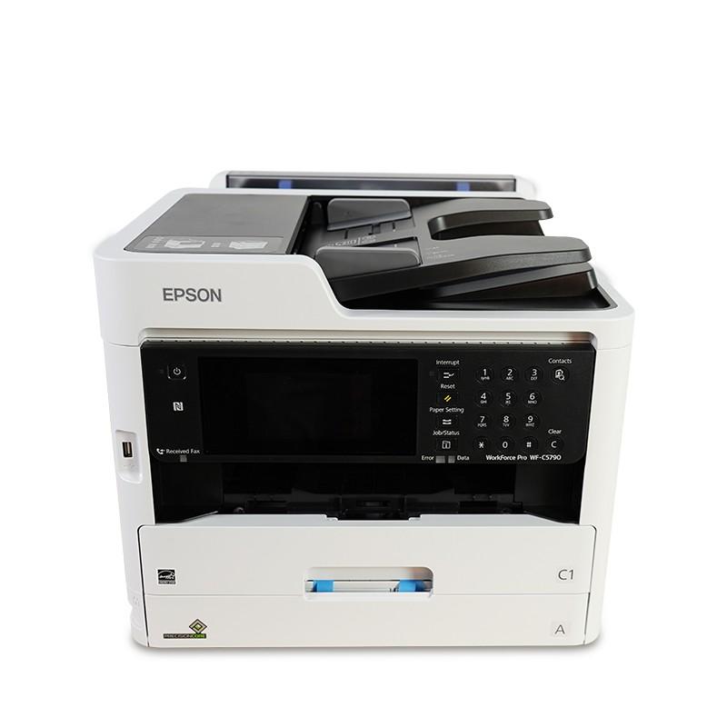 5790a爱普生高端彩色商务打印复印一体机租赁办公节...