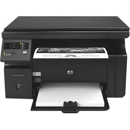 惠普1136打印復印掃描一體機租賃