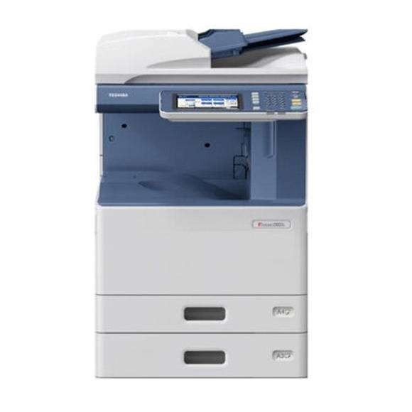东芝3055彩色复印机