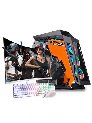 臺式機游戲電腦i59400CPU 1060顯卡 240g固態16g內存