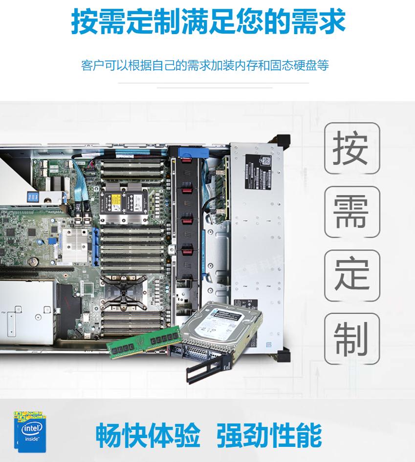 惠普388/380Gen10 2U机架式数据 GPU服务器  虚拟机