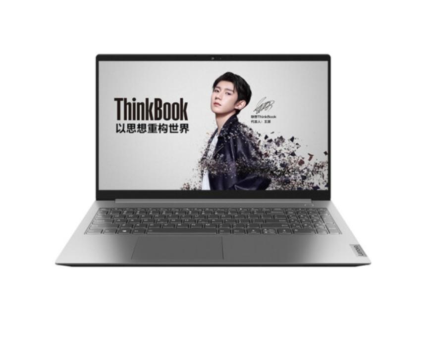 聯想ThinkBook2021款11代英特爾酷睿處理器
