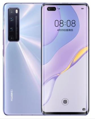 【全新】華為nova7 pro 5G手機