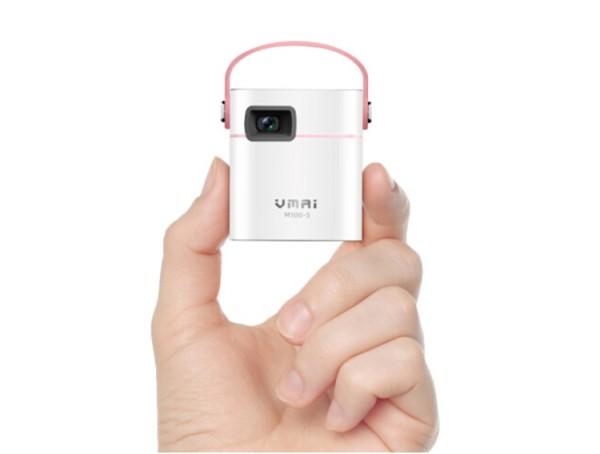 微麥m100S迷你投影儀家用小型便攜式 會議明星同款 網紅產品