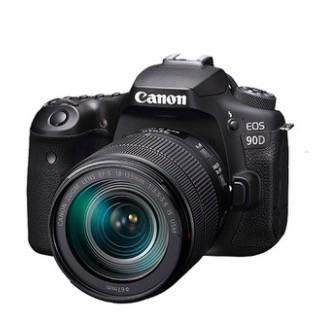 佳能90D單反相機套機18-135鏡頭專業攝影照相機