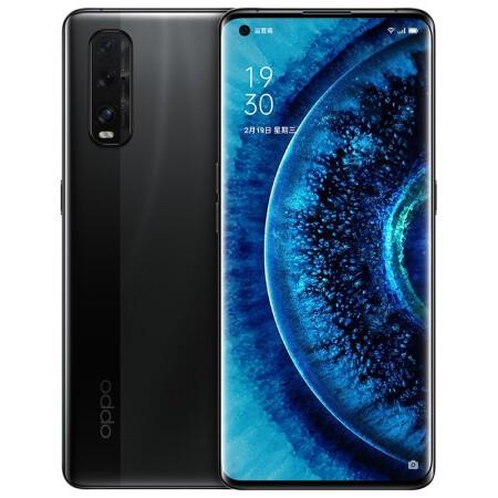 OPPO Find X2 5G手机