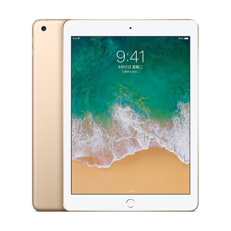 New iPad 2017 苹果平板 9.7 寸