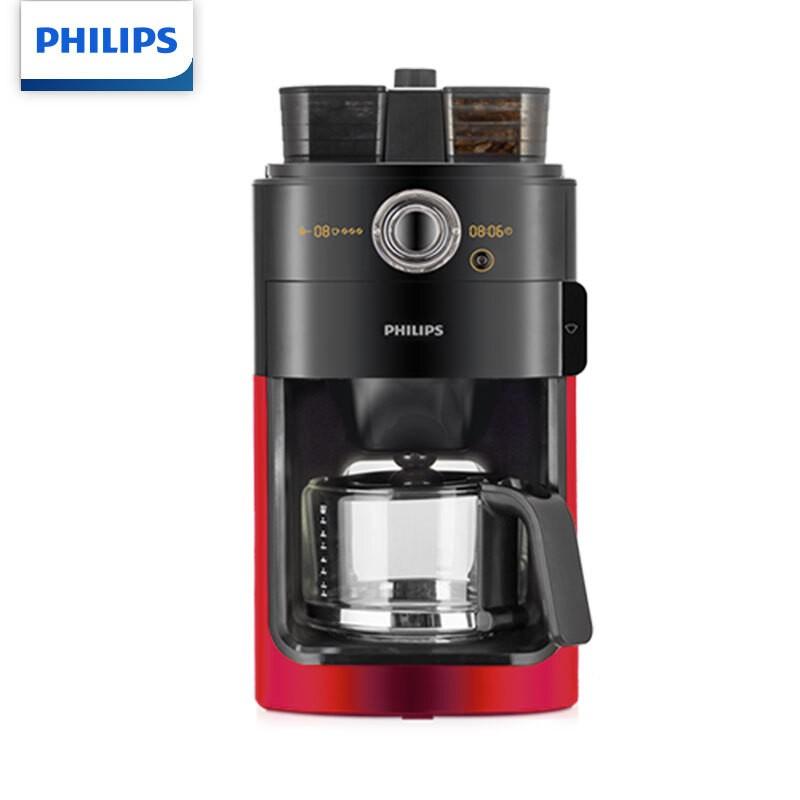 飛利浦 咖啡機家用磨豆機全自動磨粉機雙豆槽帶預約功能非膠囊咖啡壺