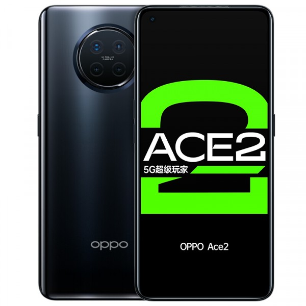 OPPO Ace2 5G超级玩家