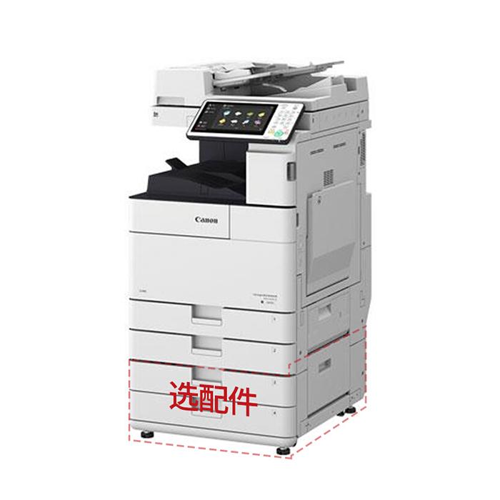 8成新 佳能打印机复印机iR4525