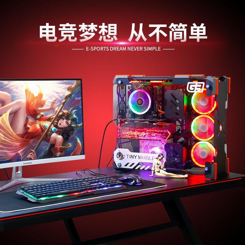 双核办公/游戏/设计台式电脑带固态