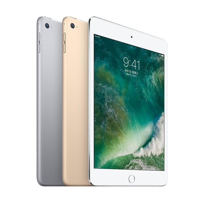 Apple苹果平板电脑 iPadmini4 办公娱乐游戏 7.9英寸