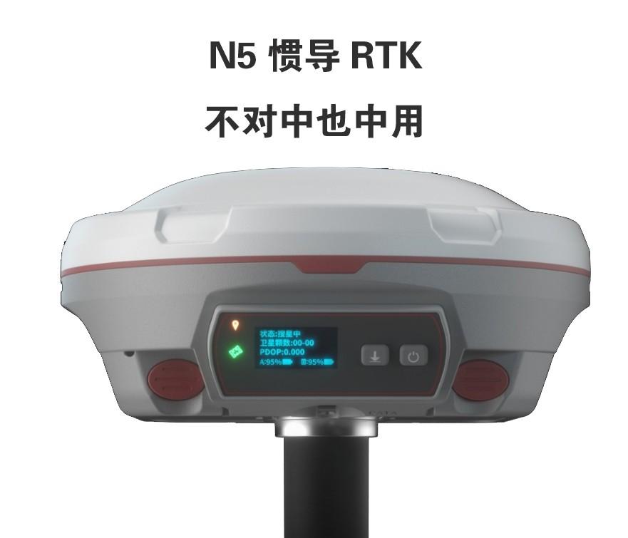 司南导航N5 惯导RTK/GNSS接收机租赁