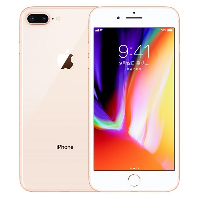 二手99新蘋果 iPhone8Plus 全網通