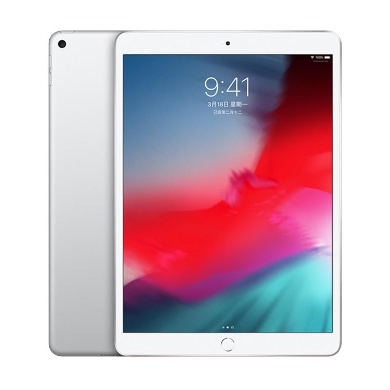蘋果Ipad6 Air2 平板 16G版/32G版