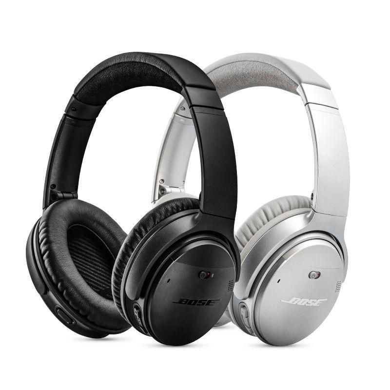 Bose QuietComfort 35 II无线消噪头戴式耳麦