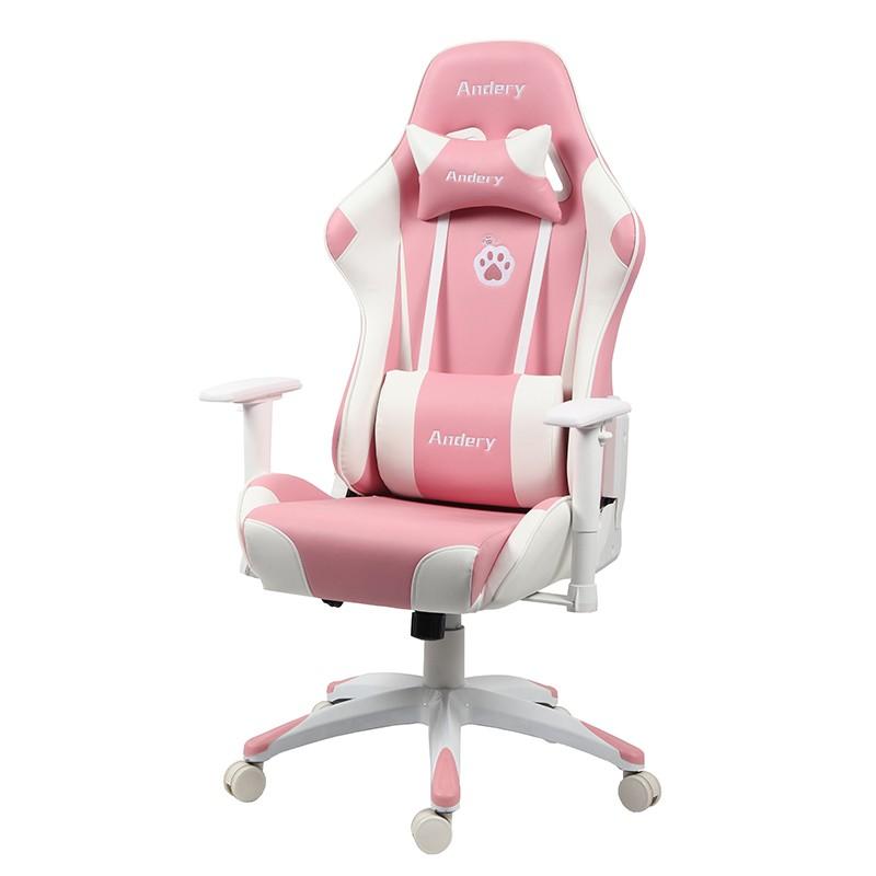 Andery安德瑞粉色女生電競椅游戲椅舒適家用主播電腦椅人體