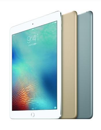 苹果平板9.7寸