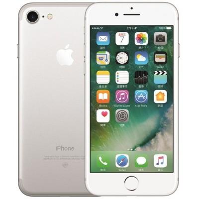 95新国行苹果iPhone7  全网通4.7寸屏 超值备用