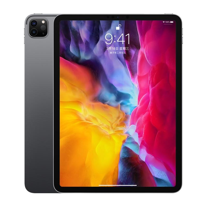 2020款iPad pro第二代11英寸全面屏苹果平板pro
