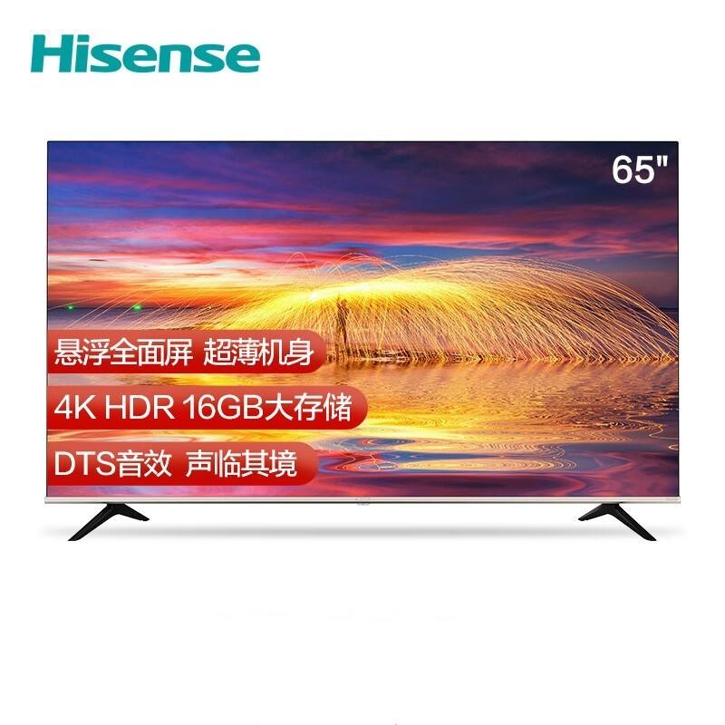 海信 65英寸4K超清HDR智慧語音多屏互動懸浮全面屏電視機