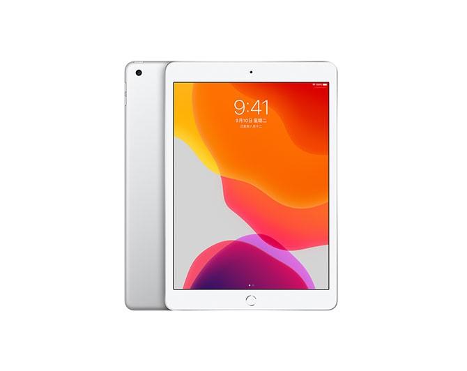 蘋果Apple 2019款 iPad 10.2英寸 第七代