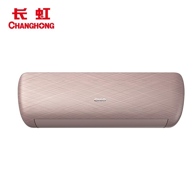 長虹 1匹一級能效節能壁掛式冷暖變頻空調掛機