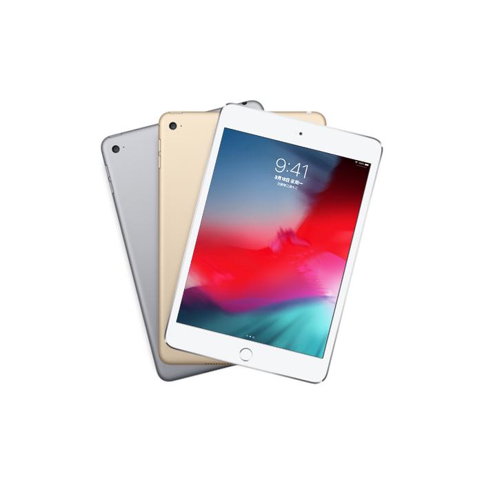 可开发票 苹果ipad5学生平板电脑 量大优惠