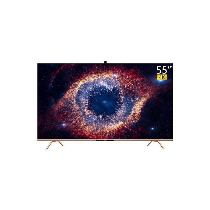 創維55A20 55英寸4K高清智能社交智慧全面屏液晶電視機