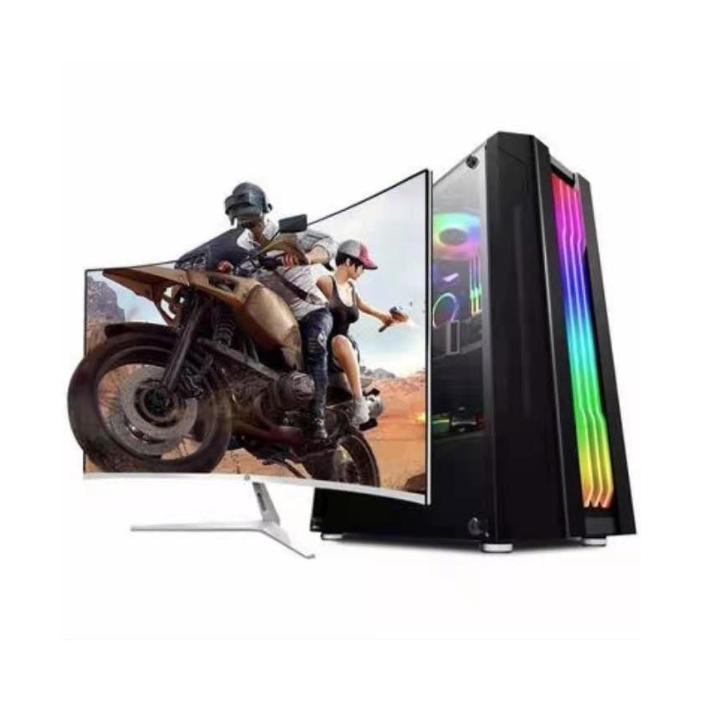 企业专供 游戏电脑
