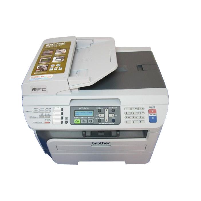 兄弟7450打印复印扫描一体打印机