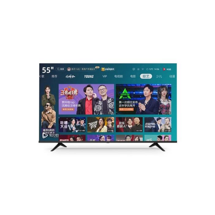 海信55E3F 55英寸4K智慧全面屏電視機智能網絡高清平板