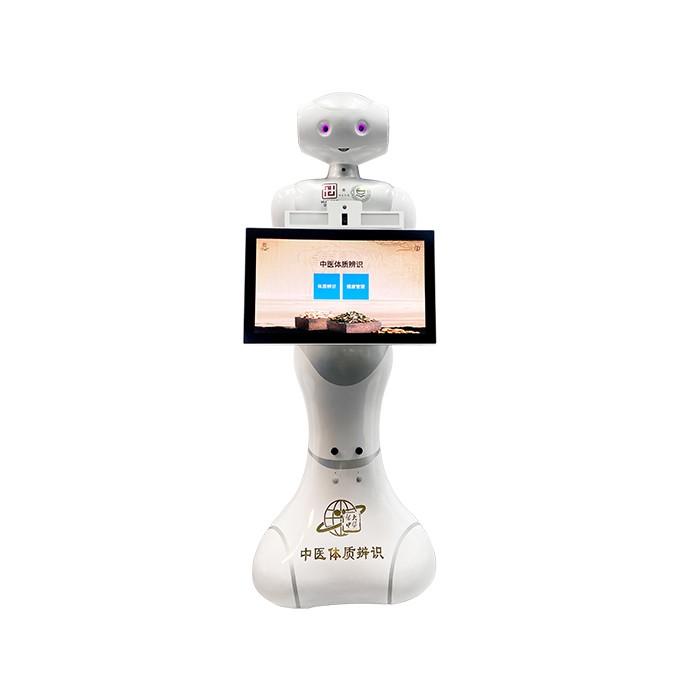 華見智能中醫體質辨識機器人 HJTZ-P-V2.0