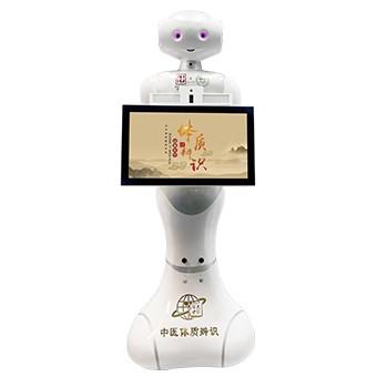 華見智能中醫體質辨識機器人