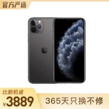 iPhone 11 Pro Max 深空灰 64GB 面容识别