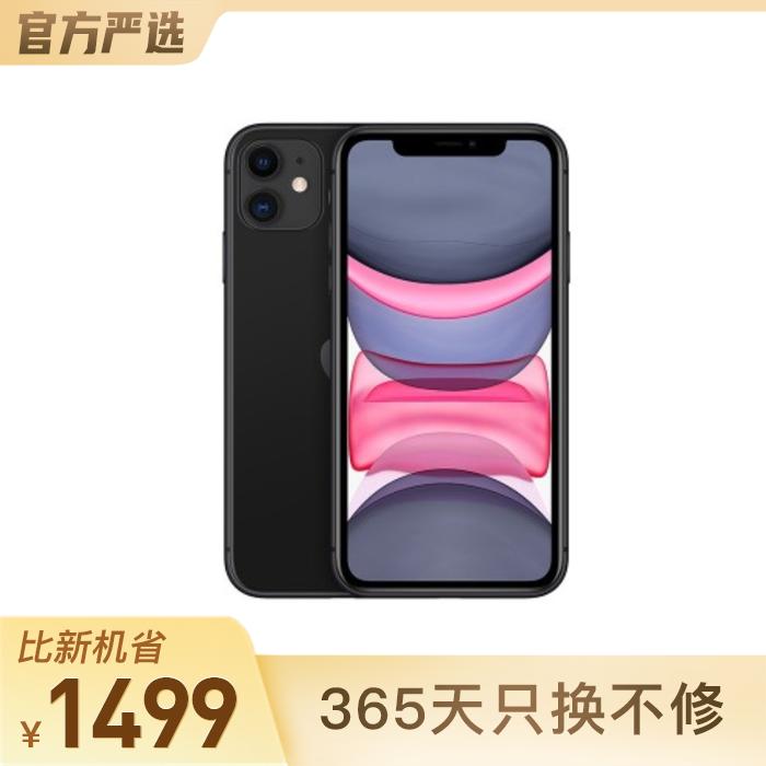 iPhone 11 黑色 64G 國行