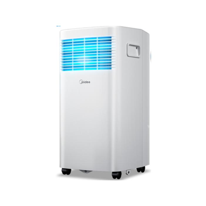 美的Midea小1P移动空调独立除湿免安装