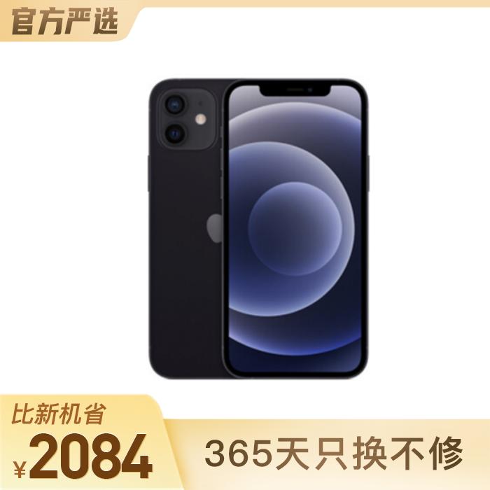 iPhone12 黑色 64GB