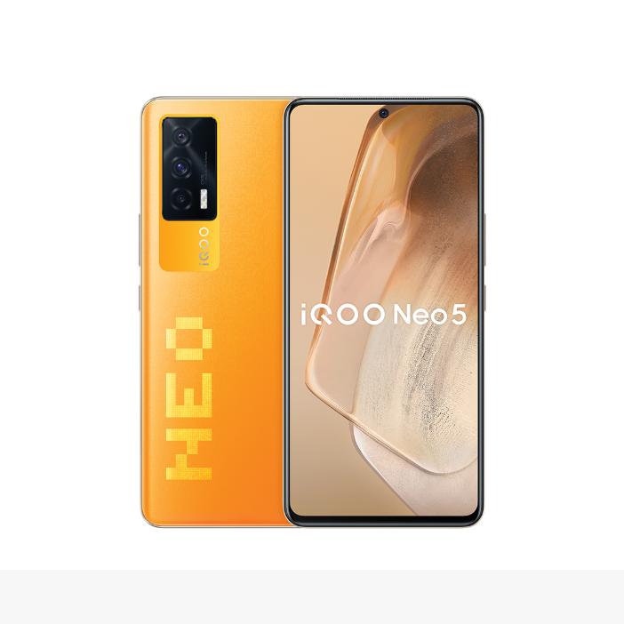 全新國行 vivo iQOO Neo5 5G全網通 雙卡雙待
