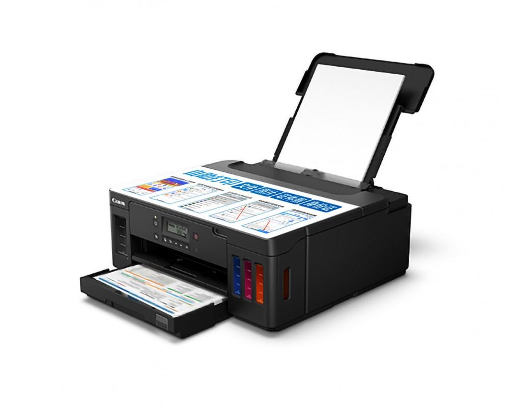 自助打印機試用期