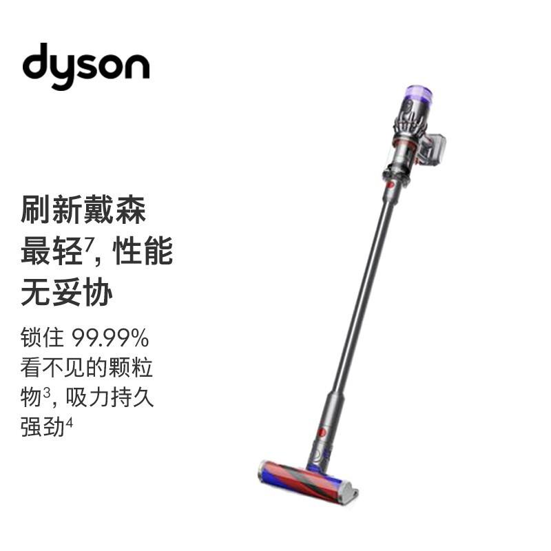 戴森 Micro1.5KG超輕量手持無線吸塵器鐵鎳色除螨