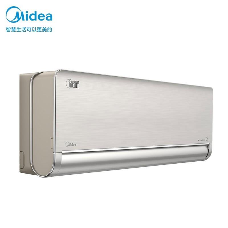 美的 新一級旋耀智能家電變頻冷暖大1匹壁掛式空調